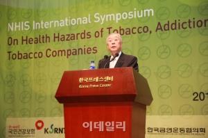 담배소송 세계 석학